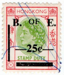 (I.B) Hong Kong Revenue : Bill of Exchange 25c on 40c OP