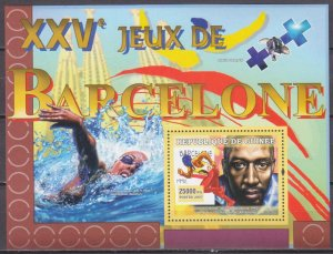 2007 Guinea 4641/B1155 Olympic athletes / Linford Christle 7,00 €