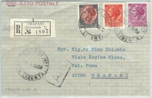 71851 - REPUBBLICA - Storia Postale - INTERO  BIGLIETTO Postale # B47 1969