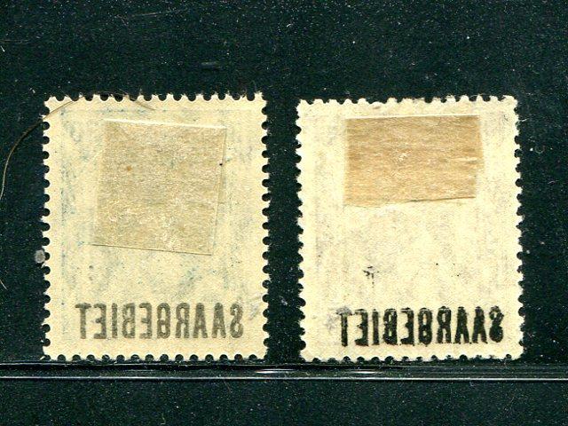 Saar  Germania OP  also printed on back