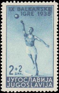 Yugoslavia #B70-B73, Complete Set(4), 1938, Sports, Hinged