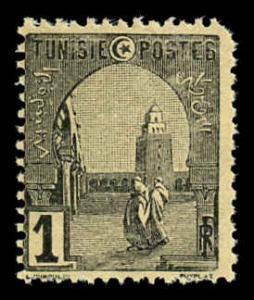 Tunisia 29 Mint (NH)
