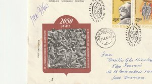 ROMANIA COVER 1980 BUREBISTA DAC STATE USED FIRST DAY POST RECORDED HISTORY
