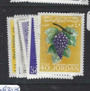 JORDAN  (PP1304B)  FRUIT  SG 844-9   MNH