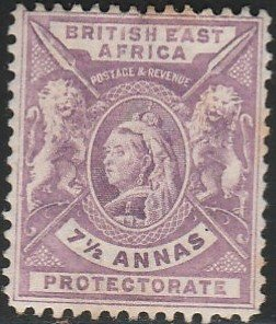 British East Africa. #81 MH From 1896-1901, some disturbed gum, 1/5th. Cat.