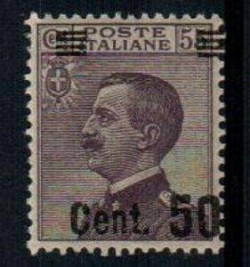 Italy Scott 157 Mint NH