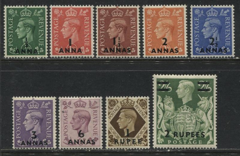 Oman KGVI 1948 overprinted set unmounted mint NH