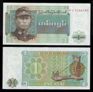 BURMA 1972, CRISP 1 Kyat BANKNOTE UNION OF BURMA BANK, KP 56