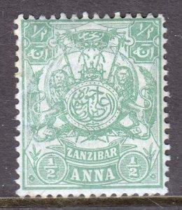 Zanzibar - Scott #79 - MH - Toning, major ink offset on reverse - SCV $2.25