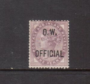 Great Britain #O45 Mint Fine Full Original Gum Lightly Hinged