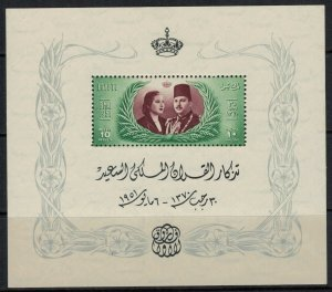 Egypt #291a* NH  CV $17.50  Souvenir sheet