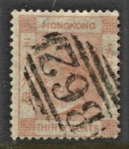 STAMP STATION PERTH Hong Kong #19 QV Definitive Used Wmk.1-1863-80-CV$14.50