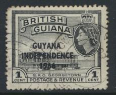 Guyana Independence 1966 SG 399 Used