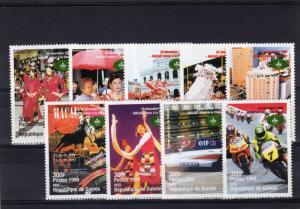 Guinea 1998 Macao Return to China/Motorcycles/Formula 1/Dancers Music Sheetlet 9