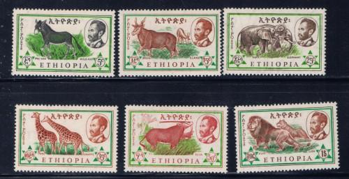 Ethiopia 369-74 Lightly Hinged 1961 Animals