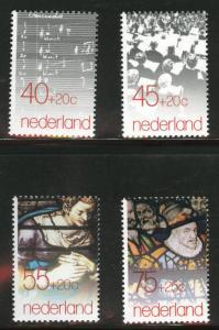 Netherlands Scott B552-555 MH* 1979 semi-postal set