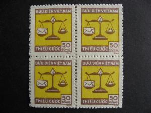 NORTH VIETNAM J14 MNH block of 4, nice block, check it out!