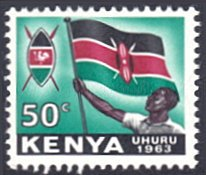 Kenya # 7 mnh ~ 50¢ Man With Flag