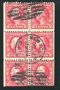 # 406a NY CPO 1921 CDS 2¢ Ty1 Booklet Pane Used  CV $90.00