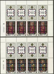 DOMINICA Sc#264-267 SG268-271 1969 National Day with Poem STR4 OG Mint NH