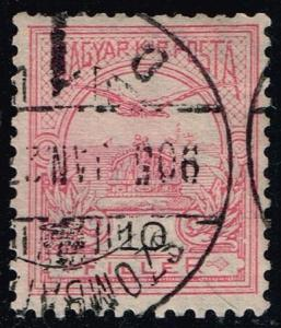 Hungary #72a Turul and Crown of St. Stephen; Used (0.20)