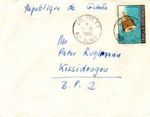 French Guinea 25F Relay Satellite 1966 Conakry R.P. Rep. Guinee to Kissidougo...