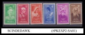 INDIA - 1952 INDIAN SAINTS AND POETS SG#337-342 - 6V - MNH