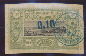 Somali Coast (Djibouti) Stamp Scott #25, Used - Free U.S. Shipping, Free Worl...