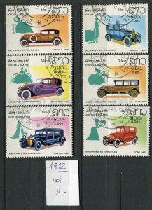 266006 LAOS 1982 year used stamps set CARS