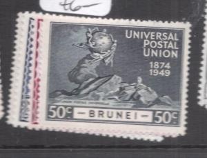 Brunei SG 96-9 UPU MOG (4dhn)