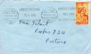 1949 Northern Rhodesia Sg 48 1½d orange Silver Wedding on Cover to Pretoria
