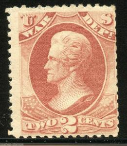 UNITED STATES WAR DEPARTMENT SCOTT#O84 SHORTENED PERFS RIGHT SIDE  MINT HINGED