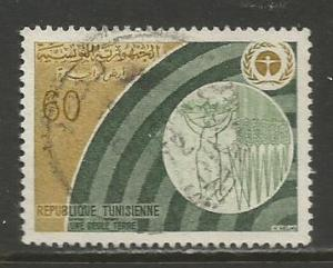 Tunisia  #578  Used  (1972)