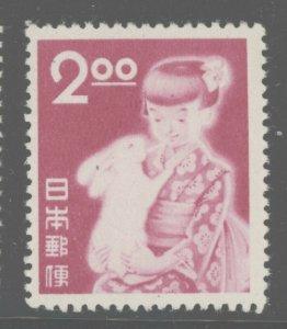 Japan 1951 New Year's Greeting Sc# 522 NH