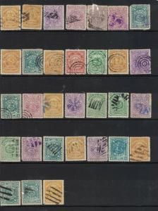 Costa Rica SC 1892 Issues Lot of 31 Fancy Cancels VFU (13dvz)
