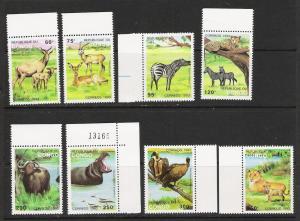 CONGO 1008-1015 MNH FAUNA L515