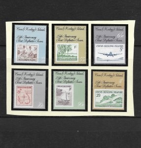 O) 1963 COCOS ISLANDS - KEELING, MAP, COCO PALMS, SAILBOAT, FAIRY TERN -SET