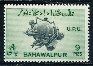 Bahawalpur #26 Single MNH