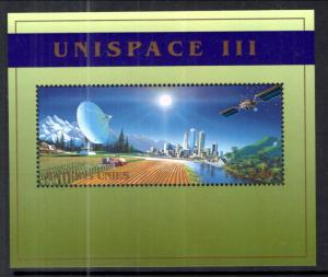 UN Geneva 342 Space Souvenir Sheet MNH VF