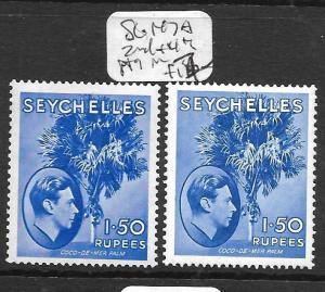 SEYCHELLES (P3001B) KGVI  1.50 TREE SG 147A 2ND AND 4TH PTH MOG