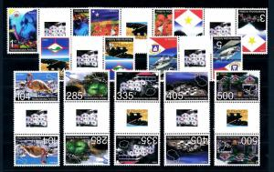 [95172] Netherlands Antilles 2007 Islands Bonaire Curaçao Gutter Pairs MNH