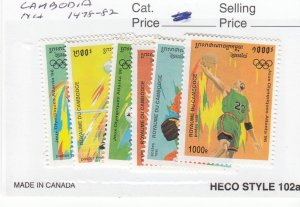 J26307  jlstamps 1996 cambodia set mnh #1478-82 sports, all checked