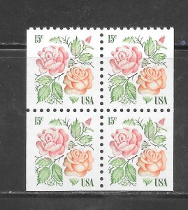 #1737 MNH Booklet Block of 4