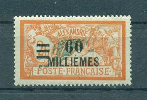 French Offices Egypt Alexandria sc# 72 mnh cat val $7.50