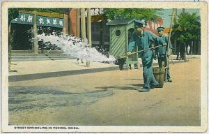 Vintage postcard: CHINA - BEIJING: street sprinkling !