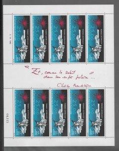 FSAT C77 Abstract design  MNH signed sheet vf, 2020 CV $100.00++