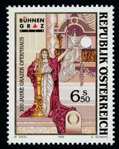 Austria 1795 MNH Graz Opera House, Music