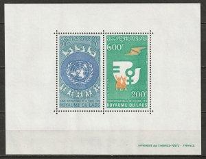 Laos 1975 Sc 265a souvenir sheet MNH**