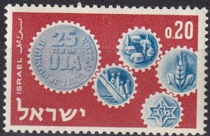 Israel #229  MNH  (V4647)