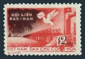 Viet Nam 99,MNH.Michel 104. Hien Luong Bridge,1959.